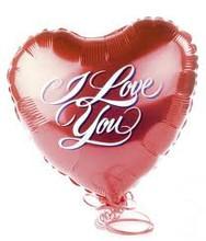 i love you mylar balloon