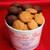 Gourmet Almond Mixed Tub 1 lb