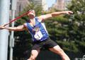 VS Aussie 2000 Masters 400-700g Javelin