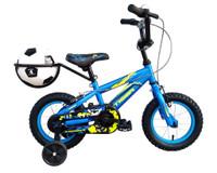 Gerald Blue | Tiger Bikes