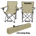 Roush Khaki Folding Chair with Cup Holders (3716)