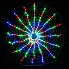 192 LED Multi Colour Circle Net Christmas Lights with Spiral Rotation Function 90CM