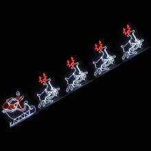 Animated 530CM LED Santa on Sleigh with 4 Reindeer Christmas Motif Rope Lights (24V Safe Voltage)