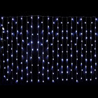 180 LED Christmas Curtain White Lights