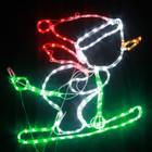 61CM Wide LED Cute Skiing Elf Christmas Motif Rope Lights