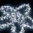 292 LED White Christmas Fairy Lights