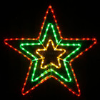 Animated 70CM LED Flashing Red Green Yellow Star Christmas Motif Rope Lights