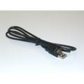ENO Scientific, 5213 USB Cable