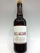 Allagash Interlude (OLD IMAGE)