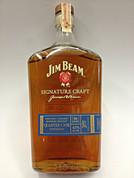 Jim Beam Signature Quarter Cask