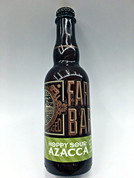 Almanac Hoppy Sour Azacca Beer