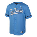 Nike Tar Heels Baseball Full Button Jersey - Carolina Blue