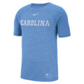Nike Marled Elevation Essentials Tee - Heather Carolina Blue Arc Carolina