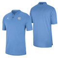 Nike Jumpman Elite Polo - Heather Carolina Blue