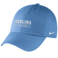 Nike Carolina Sport Series Campus Cap - Carolina Blue with Volleyball