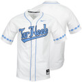 2019 Nike Carolina Baseball Jersey - Full Button White