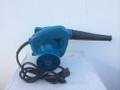 Electric Portable Blower & Vacuum