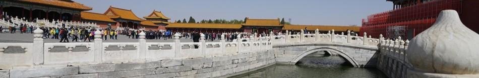 5.-china.jpg