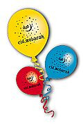 Balloons for Ramadhan and Eid