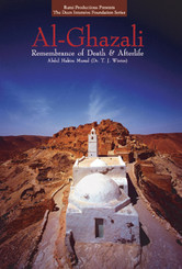 Al-Ghazali: Remembrance of Death & Afterlife 15 CD Set