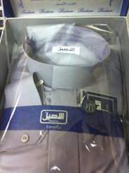 Al-Aseel Arabian Islamic Thobes - Many Colours Available