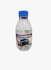 100% Pure Zamzam Water (250ml)