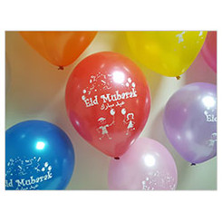 Eid Mubarak Latex Balloons (Assorted Metallic Colors, Pack of 10)