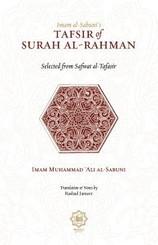 Imam al-Sabuni's Tafsir of Surah al-Rahman