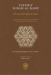 Tafsir of Surah al-Kahf