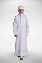 Al-Haramain Kids Plain white thobe