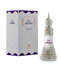 Musk Abiyad by Afnan Perfumes for Unisex - Concentrated Oil, 20ml
