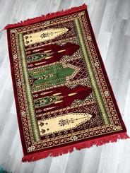 3-Person Turkish Prayer Mat (Red)