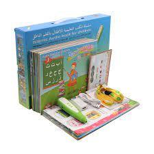 Children Arabic Alphabet Learning Pen