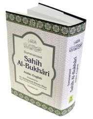 Summarized Sahih Al Bukhari (Arabic-English)