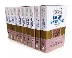 Tafseer Ibn Kathir(Abridged)