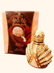 Bahrain Pearl 20ml perfume oil musk attar
