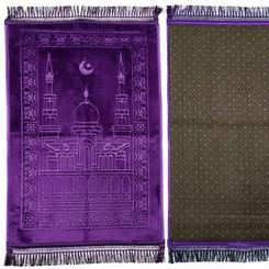 Padded moon & star prayer mat purple