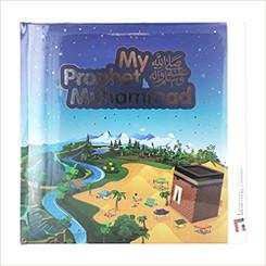 My Prophet Muhammad (S) Board Book