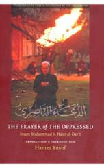 THE PRAYER OF THE OPPRESSED