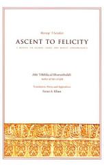 ASCENT TO FELICITY (MARAQI 'LSA'ADAT)