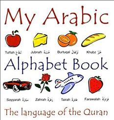 My Arabic Alphabet Book The Language of the Quran