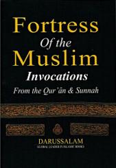 Fortress of the Muslim [hisnul muslim] islam quran pocket prayer book