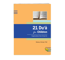 21 Dua for Children