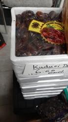 Kuduri dates (1kg) from saudi arabia