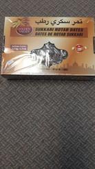 Sukkari Rotab Dates(1.7kg)