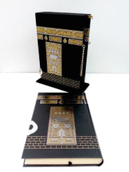 Islamic Wood boxed Kaaba Quran Book (large)