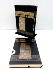 Islamic Wood boxed Kaaba Quran Book (Medium)