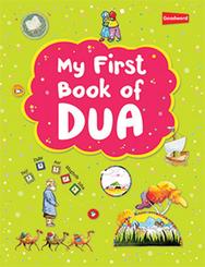 My First Book of Dua