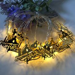 Ramadan Kareem LED String Lights