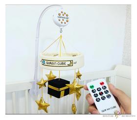 Quran Cube Islamic Cot Mobile
